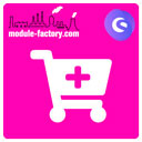 crossselling in cart icon