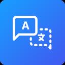 Shopware Sprachpaket icon