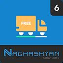 Erreichen kostenlosen Versand icon