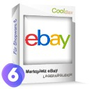 Marktplatz eBay inventory balance SW6